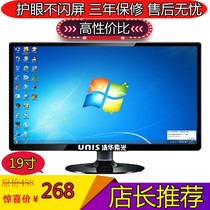 New Tsinghua purple light computer monitor LED LCD screen 19 inch VGA monitor game Office can be wall