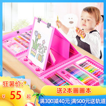Childrens drawing tools art painting pen watercolor pen learning supplies set pupils kindergarten crayons stationery