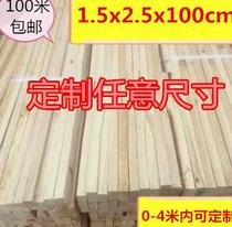 Support wooden sliver shop decoration long long wooden fence rectangular horizontal skeleton ceiling material keel