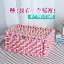 With a locking box clothes toy finishing box snack storage box woven with a cover cosmetics tabletop storage box.