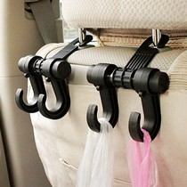 Wear a pair of car multi-purpose car hook seat accessories durable indoor universal hanging hook creative