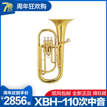 Xinghai West ocean wind instrument XBH-110 vertical key sub-Alto number flat key on the bass number 4 flat key to hold the number