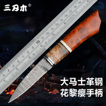 Three-edged Wood s778 outdoor Damascus steel forging straight knife high hardness sharp hunting knife saber collection manual knife