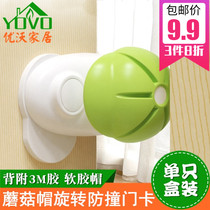 Anti-pinch hand door card door clip child safety door file door seam anti-pinch hand baby anti-collision door plug door barrier security door card