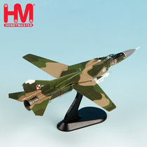 Model master MiG 23 hell Fighter 1 72 simulation alloy aircraft model HA5302 HA5303