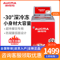 Aucma Arkema SD-152 Frozen Display Freezer Commercial Ice Cream Cabinet Small Horizontal Mini Freeze Cabinet