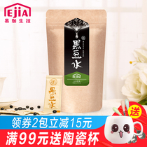 EJIA Taiwan good craft fiber q black bean water ready ready to eat imported pure black bean powder small bag 30 into