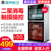 Ztp108-G Mini tableware disinfection Cabinet Home small commercial desktop vertical kitchen disinfection cupboard