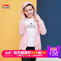 Li Ning childrens clothing small children 2019 New 3-12 years old sports life Series Summer pink hooded windbreaker female