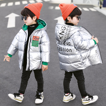 Boys bright face cotton clothing foreign tide childrens new 2019 childrens down cotton padded jacket in the winter childrens clothing jacket