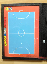 2020 Football Equipment  Football Referee Special Tool  Five-a-side Football Tactical Board Tactical Document New.