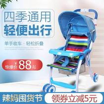 Shangzhi baby cart can sit can lie ultra-light portable baby umbrella car foldable simple children trolley