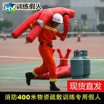 Wrestling dummy fight training dummy boxer sandbag road judo leather man fights wrestling fitness weight