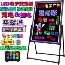 80 x 120 large fluorescent board advertising board hanging vertical bracket edited electronic light-emitting small blackboard shop dining