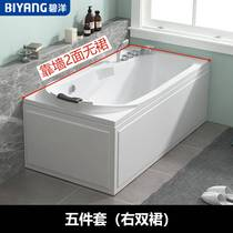 Acrylic independent bathtub home massage deep bubble bath 1.5 meters bath small cottage bathroom