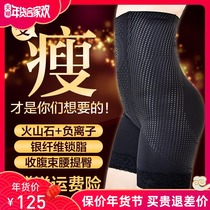 Abdomen underwear female high waist waist waist buttocks body shaping body shaping pants fat burning leg pants postpartum bondage belly