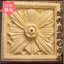Sandstone Flower plate sprinkler view wall decoration water spit sculpture Art sandstone relief wall decoration landscape spray water