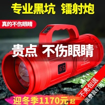 Night fishing light laser cannon fishing light super bright high-power Xenon gas light strong light zoom wild fishing black pit fishing blue light