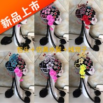 Opera female flower dan bag headdress blue dress head set drama Beijing opera Huangmei opera singing the water drill flower full set.