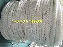 High strength marine cable 24mm high strength nylon rope woven rope cable rope three strands of polyester rope