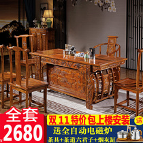 Solid wood tea table tea table and chair combination Chinese antique office elm tea art living room Kongfu tea table