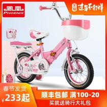 Phoenix Childrens bike 2-3-6-8-10-year-old girl bicycle bike girl 12-16-18 inch Princess