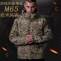 Winter Consul plus Velvet thickened M65 tactical windbreaker coat military fan waterproof scratch field assault clothes man