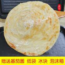 Grass hand-caught cake family breakfast cake fast food 20-50 pieces hand-caught cake original authentic pasta cake with sauce