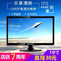 New Tsinghua ziguang 19-inch LED computer monitor Office game HD TV monitor display