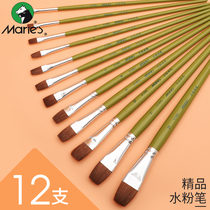 Marley brand Green Rod G1860 Wolf Fine gouache brush set full set of long rod painting supplies watercolor acrylic painting beginners outdoor sketch painting pen students adult art oil painting pen