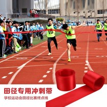 Compétition jeux scolaires athlétisme compétition sprint course hit line punch line with the end of the sprint belt course