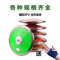 School track and Field Athletic meeting hand grasping round discus sports in the mark training throwing fitness training discus