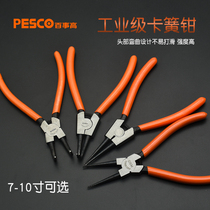 pecso7-inch retainer pliers multi-function ring clamp 10-inch spring clamp ring clamp inside the card outside the card bend pliers