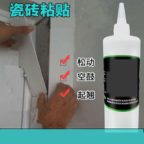 Gypsum line adhesive porcelain tile glue caulking agent hall kitchen interior decoration adhesive countertop wall tile