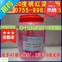 High temperature pink temperature change powder k Ink Paint Paint temperature change powder temperature change color powder temperature change