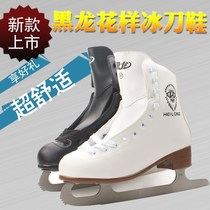 Ice knife shoes cotton thickening female students winter adult children men and women beginners skating new Real Ice