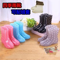 Simple car wash womens water shoes light rain boots Spring and summer anti-skid trend fashion Adult Korean version of women cute Hundred
