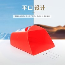 Tempered dustpan plastic particles special portable probe water poke ship with water Huanghua