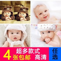 Mixed picture Big Eye baby poster child boy wall painting twins wedding photo little girl bb Meng Bao