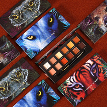 ins Super Fire Explorer twelve color animal eye shadow earth color Pearl glitter sequins pig Tiger Eye shadow plate