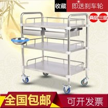 Maternity beauty salon carts tool car Medical car stretcher luxury tattoo removable multi-function tattoo table welding