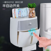 Toilet paper towel box toilet toilet paper racks free punch roll paper tube toilet paper box waterproof toilet paper box