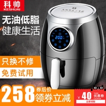 Keshuai AF110D air fryer multi-purpose household oil-free large-capacity electric fryer smart touch screen French fries machine