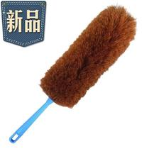 Chicken hair duster telescopic extension rod encryption household thickener chicken hair m sweeper does not use hair.