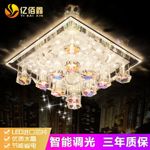 Square aisle lights Crystal Corridor lights balcony ceiling lights ceiling hole lights LED entrance hall lights