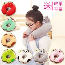 Enlarged version U-type Pillow neck pillow cervical spine U-shaped travel neck pillow aircraft head pillow neck nap neck pillow creativity