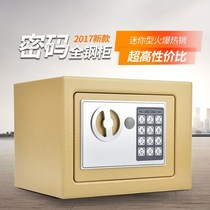 All Steel safe Home anti-theft safe mini Office Small box password safe box into the wall bedside table