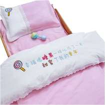 Kindergarten quilt three sets of cotton childrens infants with core six sets of bedding nap cotton baby into the garden