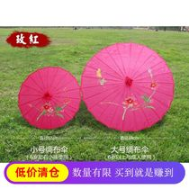 The new dance umbrella flower prop ancient umbrella childrens 61 multi-purpose ancient 61 dance stage 2019.