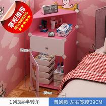 Warm kindergarten decoration e baby bedside children bedside table cartoon multi-function girl wall stickers cute plastic